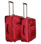 Рион чемоданы 421 чемоданы купить в челябинске
